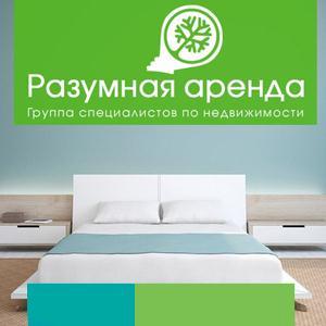 Аренда квартир и офисов Мысков