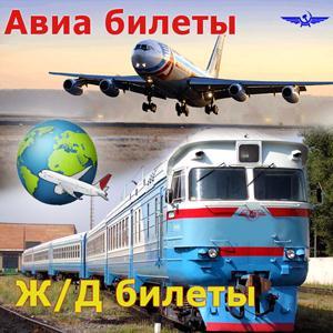 Авиа- и ж/д билеты Мысков