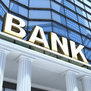 Банки Мысков