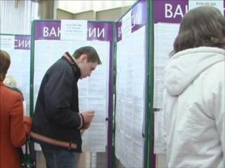 Центры занятости Мысков