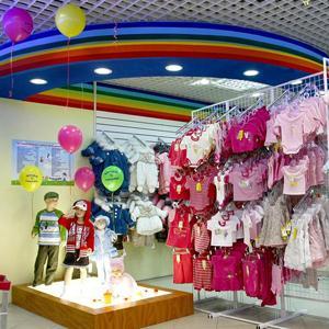 Детские магазины Мысков