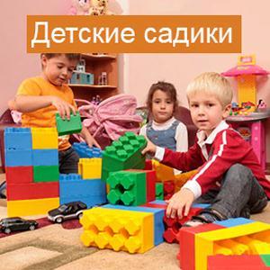 Детские сады Мысков