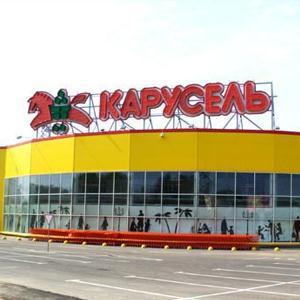 Гипермаркеты Мысков