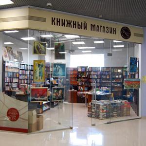 Книжные магазины Мысков