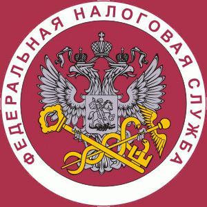Налоговые инспекции, службы Мысков