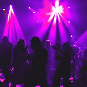Ночные клубы Мысков