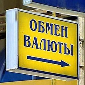 Обмен валют Мысков