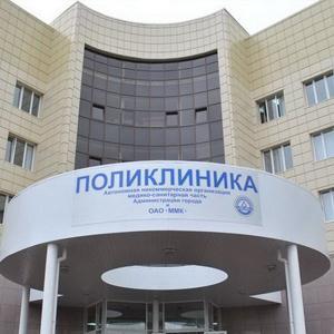 Поликлиники Мысков