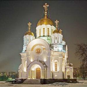 Религиозные учреждения Мысков