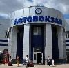 Автовокзалы в Мысках