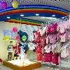 Детские магазины в Мысках