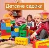Детские сады в Мысках