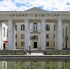 Дворцы и дома культуры в Мысках