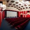 Кинотеатры в Мысках