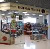 Книжные магазины в Мысках
