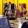 Магазины одежды и обуви в Мысках