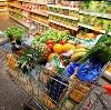 Магазины продуктов в Мысках