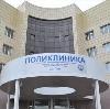 Поликлиники в Мысках
