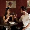 Рестораны, кафе, бары в Мысках