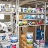 Строительные магазины в Мысках