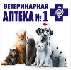 Ветеринарные аптеки в Мысках
