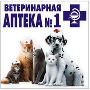 Ветеринарные аптеки Мысков